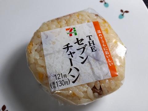 f:id:masaru-masaru-3889:20180214104656j:plain