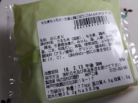f:id:masaru-masaru-3889:20180214120814j:plain