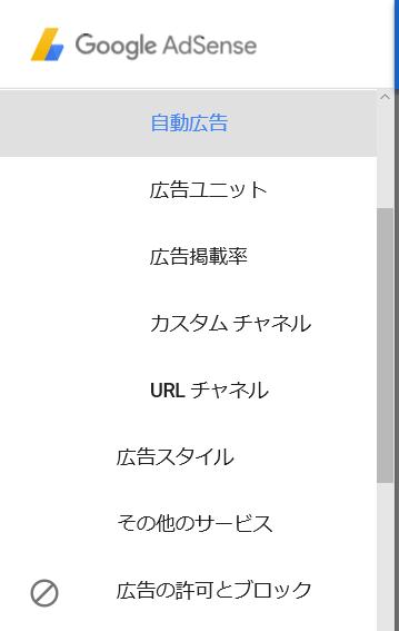 f:id:masaru-masaru-3889:20180221111837p:plain