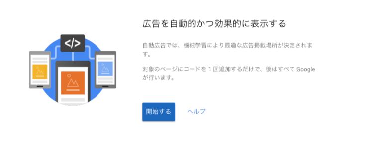 f:id:masaru-masaru-3889:20180221112719p:plain