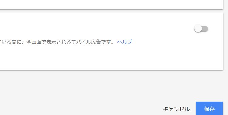 f:id:masaru-masaru-3889:20180221113753p:plain