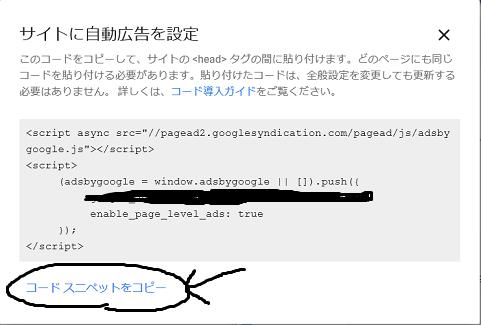 f:id:masaru-masaru-3889:20180221121507p:plain