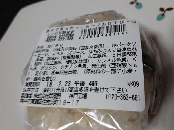 f:id:masaru-masaru-3889:20180301105742j:plain