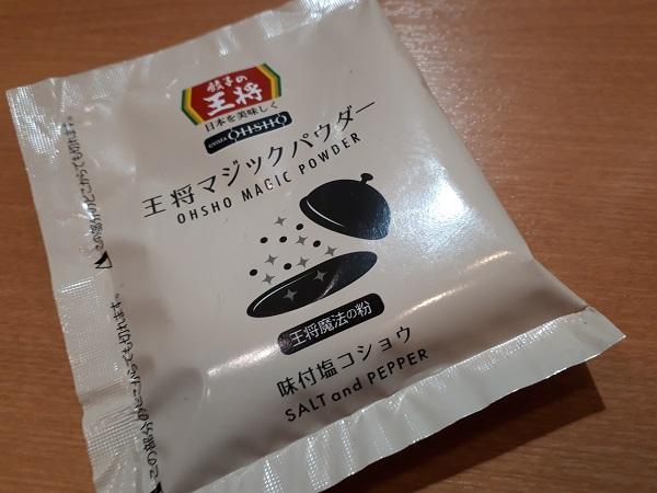 f:id:masaru-masaru-3889:20180301200948j:plain
