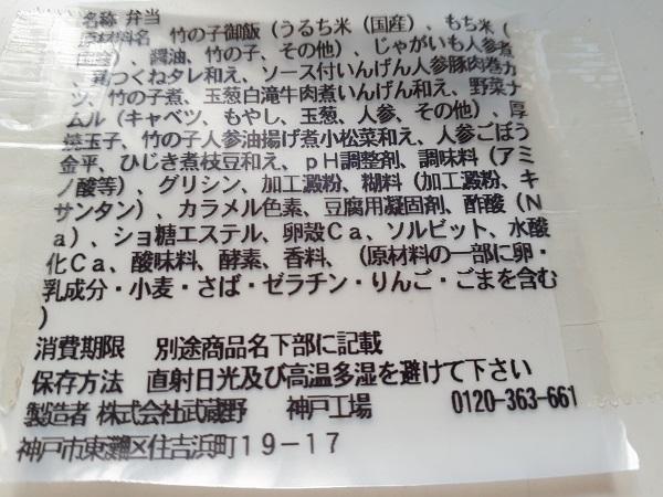 f:id:masaru-masaru-3889:20180302143303j:plain