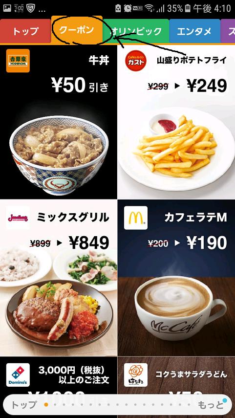f:id:masaru-masaru-3889:20180302181120p:plain