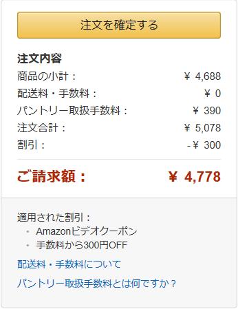 f:id:masaru-masaru-3889:20180304141507p:plain