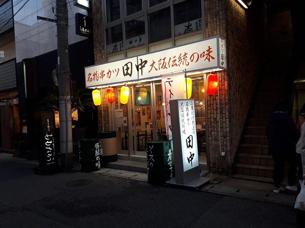 f:id:masaru-masaru-3889:20180312203813j:plain