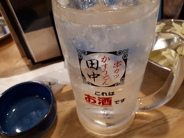 f:id:masaru-masaru-3889:20180313111315j:plain