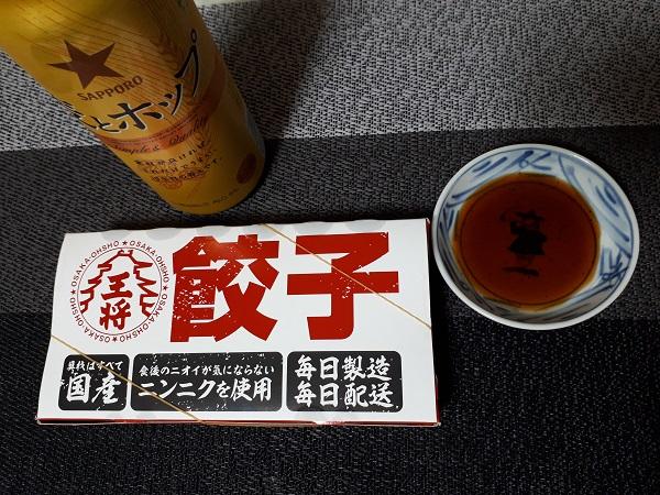 f:id:masaru-masaru-3889:20180320102150j:plain
