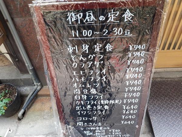 f:id:masaru-masaru-3889:20180401101218j:plain