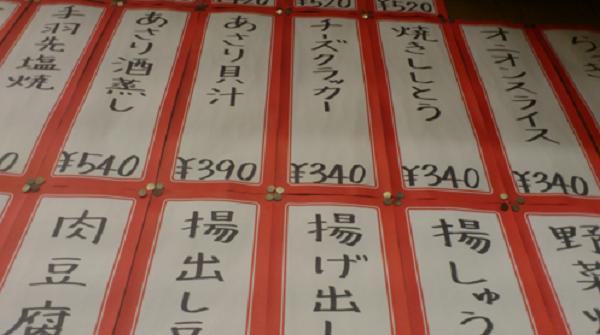 f:id:masaru-masaru-3889:20180401111811p:plain