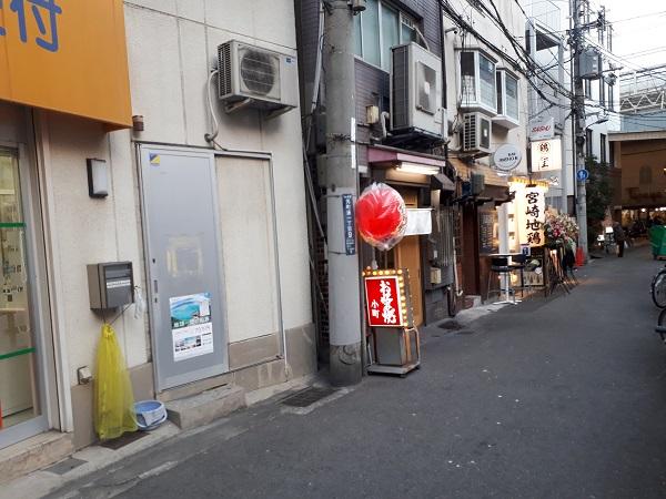 f:id:masaru-masaru-3889:20180401170516j:plain