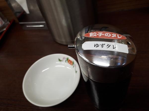 f:id:masaru-masaru-3889:20180402204919j:plain