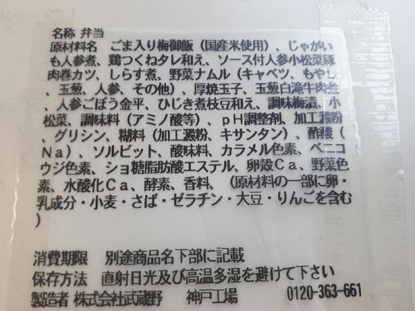 f:id:masaru-masaru-3889:20180420105000j:plain