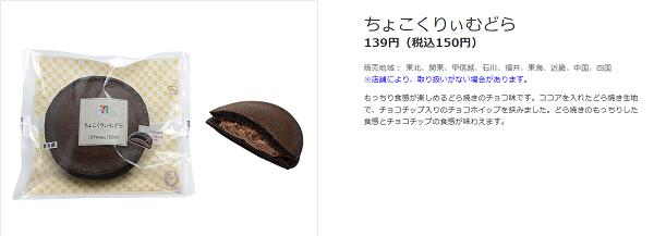 f:id:masaru-masaru-3889:20180422134751p:plain