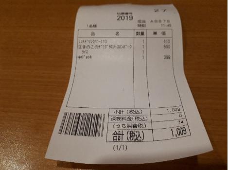 f:id:masaru-masaru-3889:20180502141515p:plain