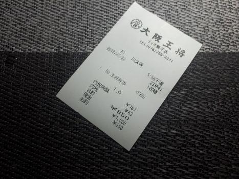 f:id:masaru-masaru-3889:20180503101821p:plain