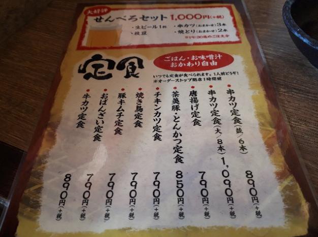 f:id:masaru-masaru-3889:20180504100329p:plain