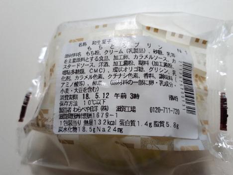 f:id:masaru-masaru-3889:20180509145529p:plain
