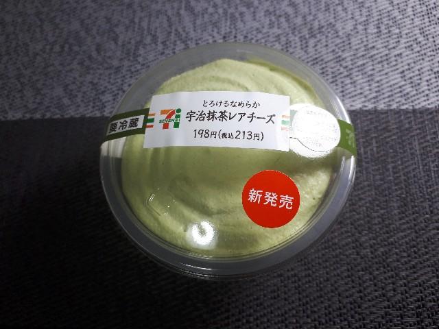 f:id:masaru-masaru-3889:20180512220649j:image