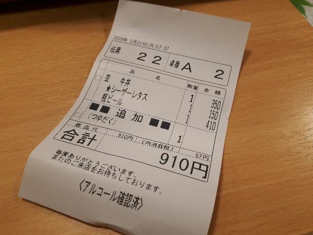 f:id:masaru-masaru-3889:20180521190141j:image
