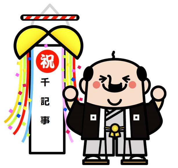 f:id:masaru-masaru-3889:20180523223318p:plain