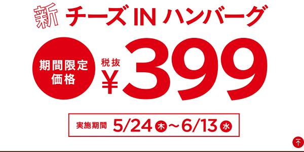 f:id:masaru-masaru-3889:20180524140513p:plain