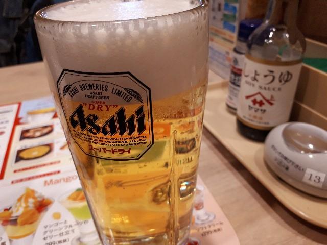 f:id:masaru-masaru-3889:20180524184411j:image