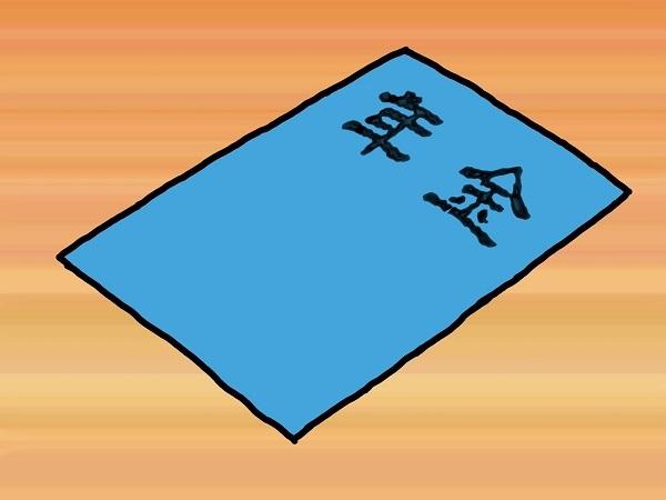 f:id:masaru-masaru-3889:20180525132721j:plain