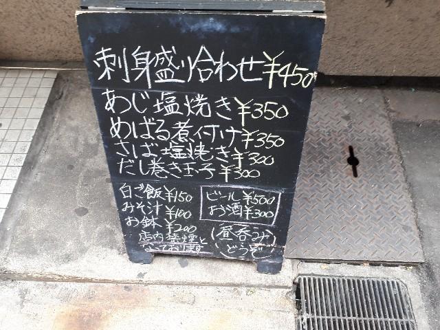 f:id:masaru-masaru-3889:20180526191912j:image