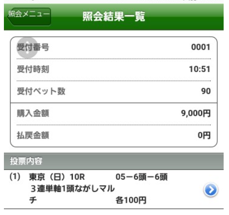 f:id:masaru-masaru-3889:20180527110709p:plain