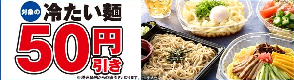 f:id:masaru-masaru-3889:20180528160639p:plain