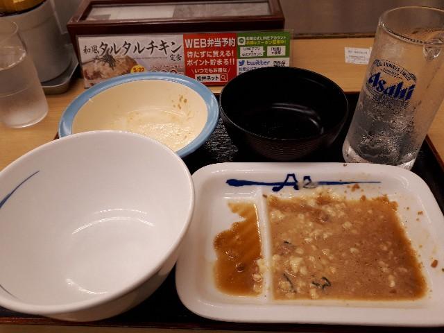 f:id:masaru-masaru-3889:20180531184009j:image