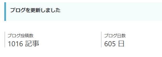 f:id:masaru-masaru-3889:20180603090805p:plain