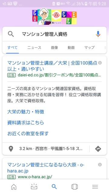 f:id:masaru-masaru-3889:20180607102136j:image