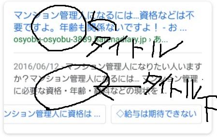 f:id:masaru-masaru-3889:20180607104525p:plain
