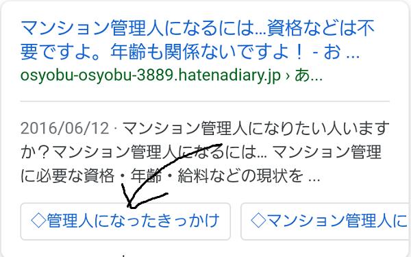 f:id:masaru-masaru-3889:20180607110510p:plain