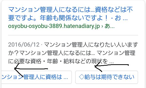 f:id:masaru-masaru-3889:20180607111429p:plain