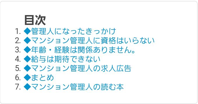f:id:masaru-masaru-3889:20180607113735p:plain