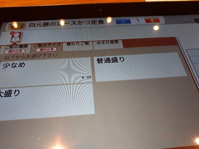 f:id:masaru-masaru-3889:20180611193310j:image