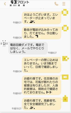 f:id:masaru-masaru-3889:20180618131516p:plain