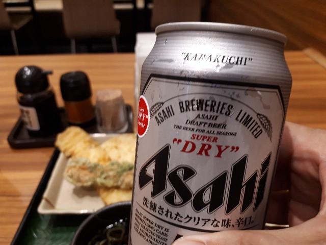 f:id:masaru-masaru-3889:20180627180442j:image