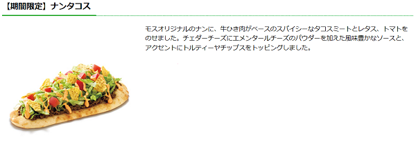f:id:masaru-masaru-3889:20180713152320p:plain