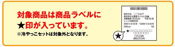 f:id:masaru-masaru-3889:20180717092322p:plain