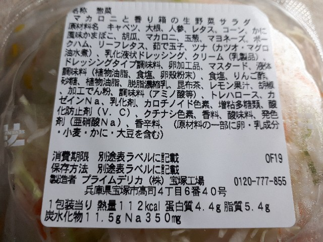 f:id:masaru-masaru-3889:20180717094119j:image