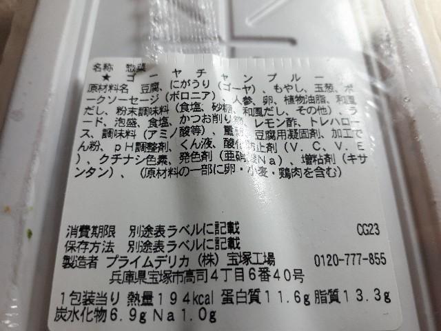 f:id:masaru-masaru-3889:20180717100814j:image