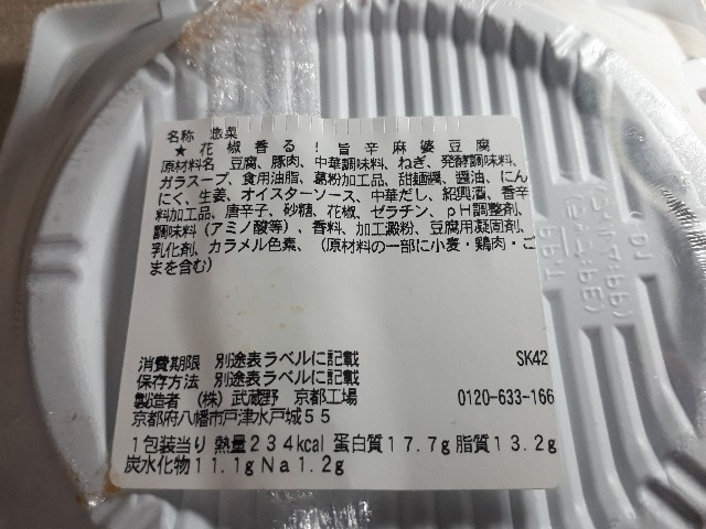 f:id:masaru-masaru-3889:20180717102036j:image