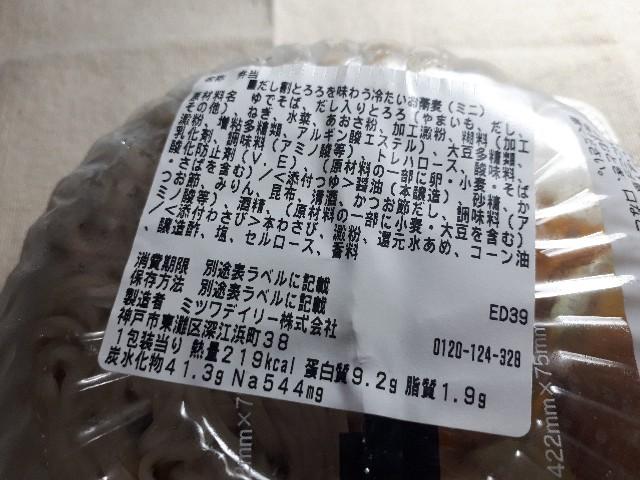 f:id:masaru-masaru-3889:20180717104402j:image