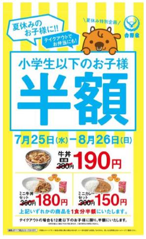 f:id:masaru-masaru-3889:20180718092941p:plain